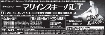090806asahi.jpg