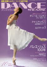 0910dance_m.jpg