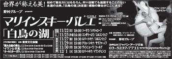 1008asahi.jpg