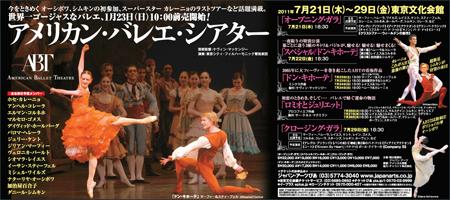 20110121asahi.jpg