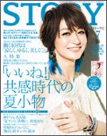 201107STORY.jpg