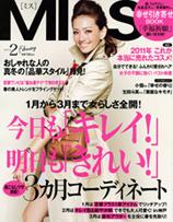 201202_cover.jpg