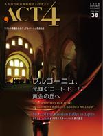 Act4_38.jpg