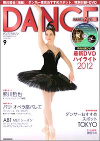 DM201209.jpg