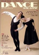 DanceMagazine_5.jpg