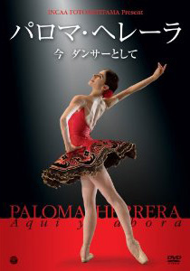 Herrera_DVD.jpg