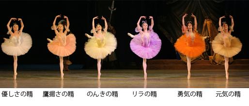 SB_fairy.jpg