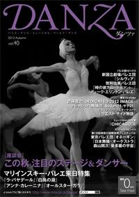 danza2012autumn.jpg