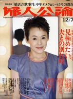 fujin1207001.jpg