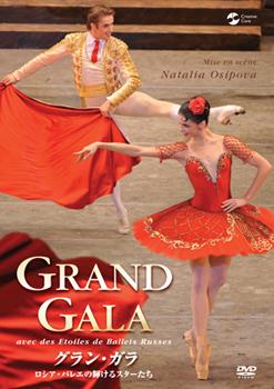 grand_gala.jpg