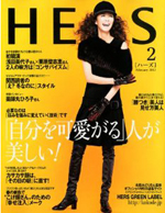 hers201202.jpg