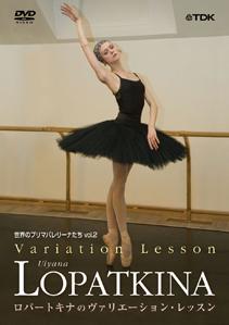 lesson_lopatkina_jk.jpg