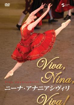 nina_viva_jk.jpg