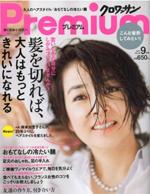 premium201109.jpg