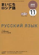 russian_text.jpg