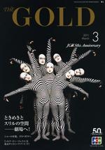 thegold_201103001.jpg